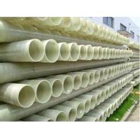 【丰梅建材】烟台管件批发  烟台管材专卖 烟台哪家管材便宜