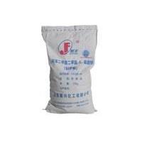 简苯二甲酸二甲脂-5-磺酸钠生产商-山东三单体厂家-振兴化工