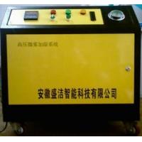 垃圾站消毒机