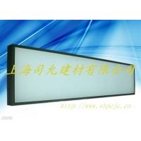 LED灯箱专用PC光扩散板PC耐力板PC板