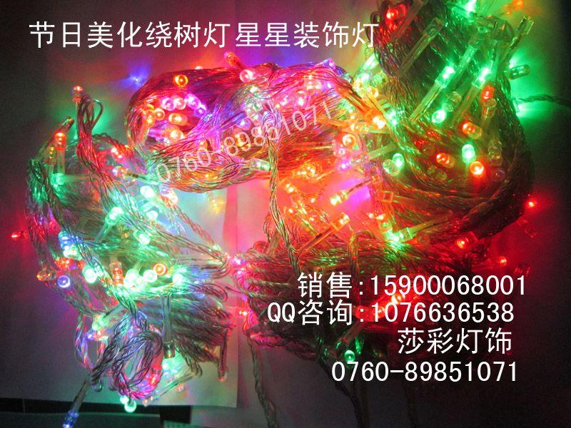 亮化彩灯串挂树灯 绕树彩灯 星星月亮灯 景观装饰 ...