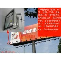 防水户外大型广告牌LED射灯 灯箱广告招牌专用射灯