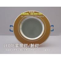 照明工业【LED筒灯】商业工程照明专用LED防雾筒灯厂