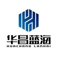 青岛华昌蓝海防腐技术有限公司