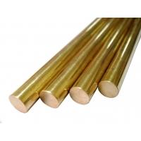 H68黄铜棒精密黄铜棒进口黄铜棒科昌厂家直销