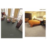 海马地毯北京直销质量保证服务第一北京地毯公司承诺