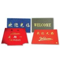 北京地毯公司批发安装防尘地垫高级地毯地垫等