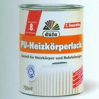 德国都芳水性全环保PU耐高温暖气片专用漆