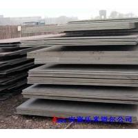 成都钢板供应专版|武钢成都钢板销售部-安塞乐批发