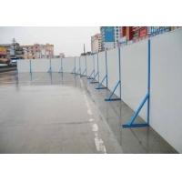 板房,彩钢板房,济南板房,山东板房,板房厂家,板房价格