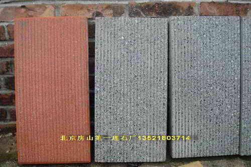 仿花岗岩机刨石铺地石地面板广场砖铺地砖水泥砖草坪