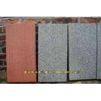仿花岗岩机刨石铺地石地面板广场砖铺地砖水泥砖草坪砖