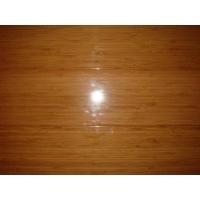 碳化侧压竹地板 深色