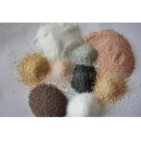 彩色石英砂、石英沙