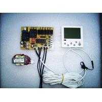 热泵控制器控制板