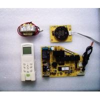 家用`商用,中央空调控制器