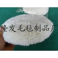 毛线羊毛轮,7寸羊毛盘,5寸3M羊毛球