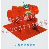 仓壁振动器YZO-16-2振动电机