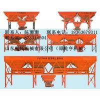 供应混凝土配料机水泥制管机