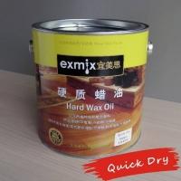 EXMIX宜美思快干硬质蜡油_硬质木蜡油/环保地板漆