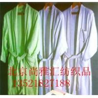 北京宾馆酒店纯棉浴袍定做