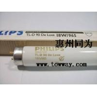 飞利浦对色灯管 TL-D36W  950 1.2米长