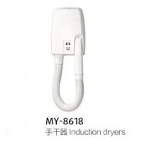 牧野卫浴-干手器MY-8618