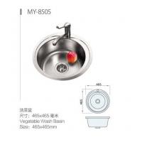 牧野卫浴-洗菜盆MY-8505