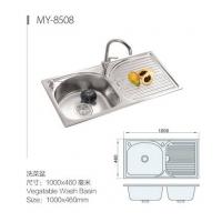 牧野卫浴-洗菜盆MY-8508