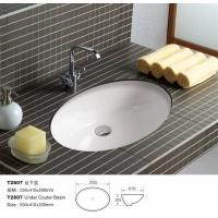 高芬卫浴-T2807
