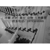 石栏杆,大理石栏杆,汉白玉栏杆,栏杆