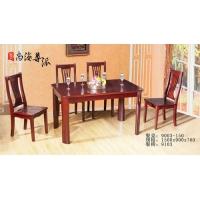 尊派实木家具-餐桌