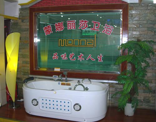 (新概念卫浴 展厅效果)