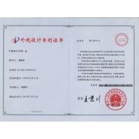 外观设计专利证书-凯丽家园