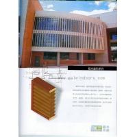 铝木遮阳系统