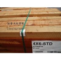 红雪松,上海批发天然耐腐红雪松木板材