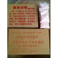 工業磚瓦粉//磚瓦皂粉/脫模劑/脫模皂粉/脫模油/