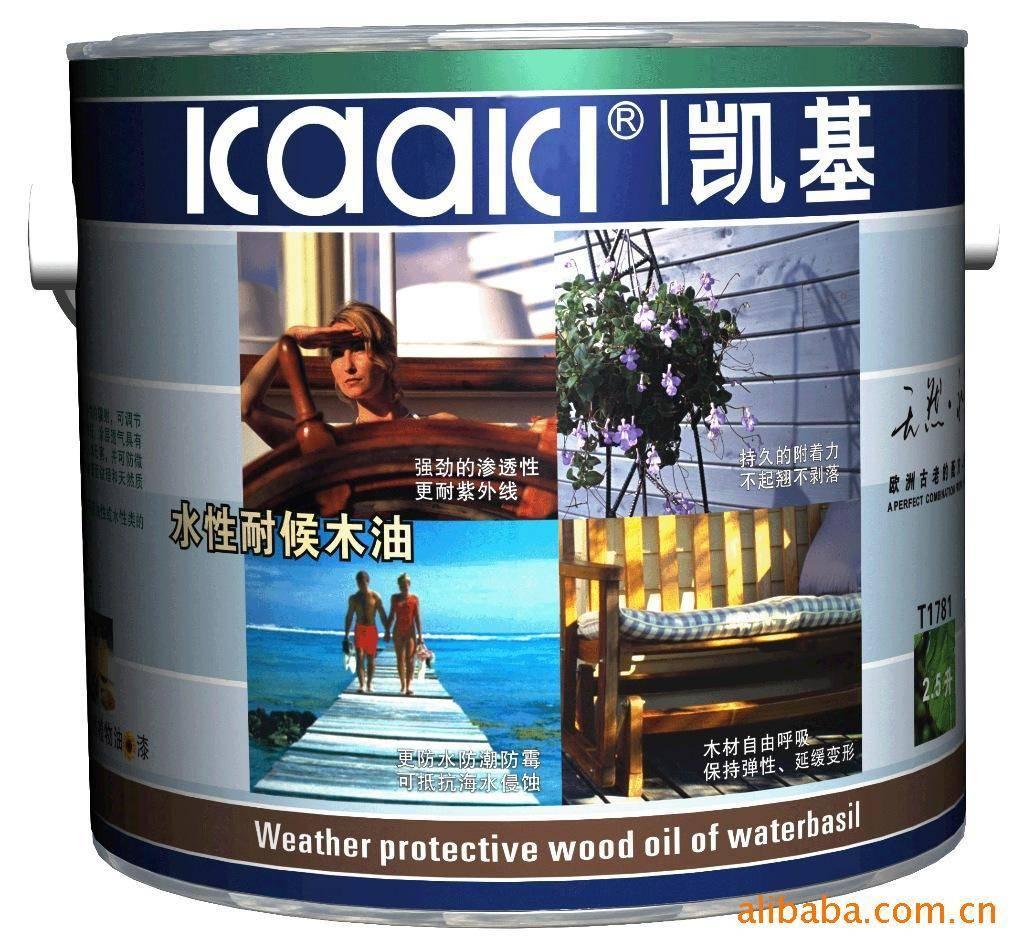 T1781水性耐候木油