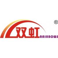 防水材料十大品牌双虹防水全国招商
