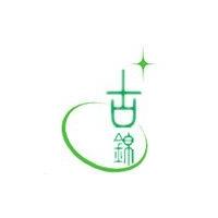 厦门市古锦工艺品有限公司