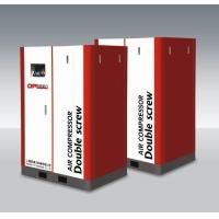 螺桿式空壓機潤滑油、螺桿式空壓機故障、螺桿式空壓機配件