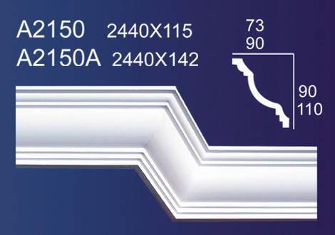 12公分石膏线条效果图