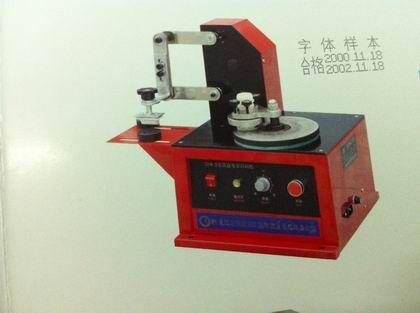 电动圆盘印码机