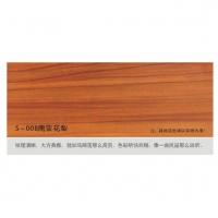 S-008南亚花梨-森林风情-仿真实木地板|陕西西安升达地板