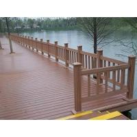 塑木栏杆|河南郑州宏艺达木塑(塑木)产品