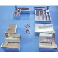 晶钢门铝材配件