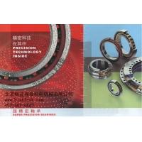 北京精益福泰机电机械有限公司