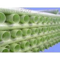 双流玻璃钢电缆保护管销售 双流电缆保护管批发厂家 龙盛玻璃钢