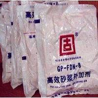 高效砂浆外加剂