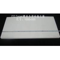 ITO target(靶材)用承烧板
